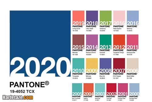 رنگ سال 2021 چه رنگی است