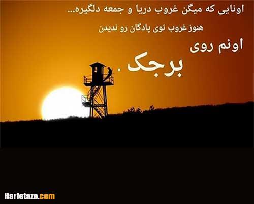 عکس نوشته عاشقانه غروب جمعه