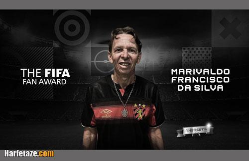 ماریوالدو برنده جایزه بهترین تماشاگر سال 2020 فیفا