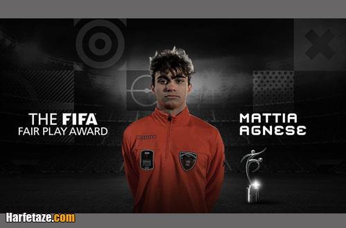 ماتیا آنگزه برنده جایزه بازی جوانمردانه سال 2020 فیفا
