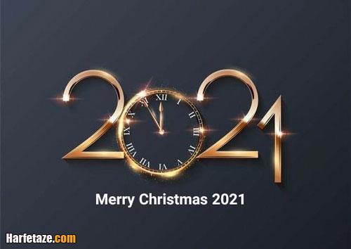تبریک کریسمس 2021 به همکار