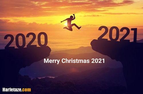 عکس و متن تبریک کریسمس 2021 به پدر شوهر و مادر شوهر