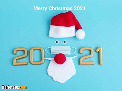 عکس نوشته تبریک کرونایی کریسمس 2021
