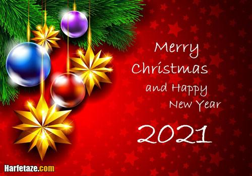 تصاویر تبریک ژانویه و کریسمس 2021