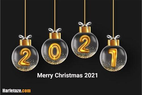 عکس برای تبریک کریسمس 2021