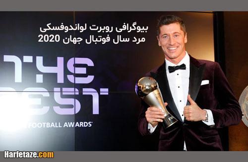 بیوگرافی بهترین بازیکن فوتبال سال 2020 + زندگینامه