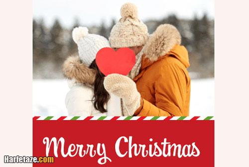 عکس نوشته پروفایل و متن تبریک کریسمس به همسر و عشقم 2021