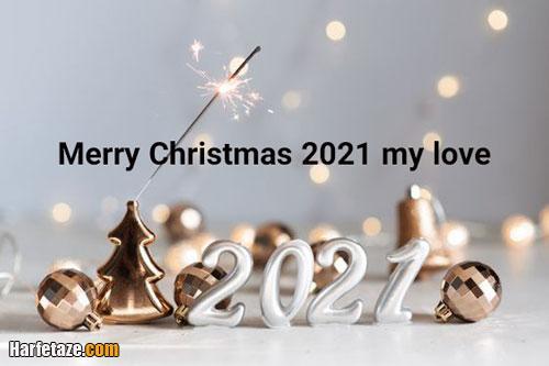 عکس پروفایل عشقم کریسمس مبارک