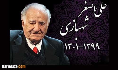 درگذشت علی اصغر شهبازی