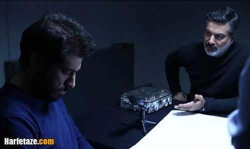 کاظم برزگر در سریال خانه امن