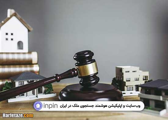 قوانین حقوقی