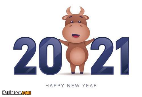 پیام و متن ادبی تبریک سال 2021 میلادی مبارک +عکس پروفایل سال 2021 مبارک