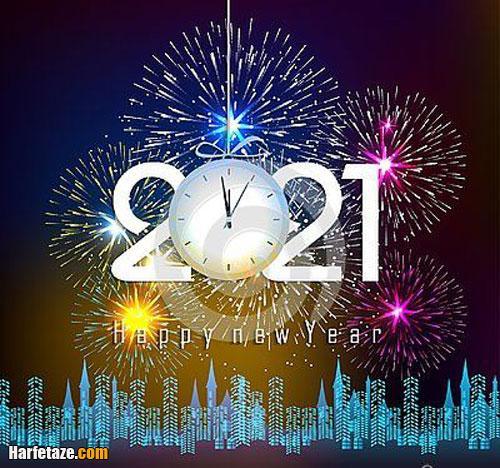 عکس و متن تبریک سال 2021 به خانواده و پدر و مادر