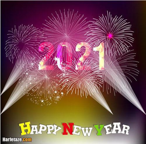 عکس پروفایل سال نو میلادی 2021 مبارک