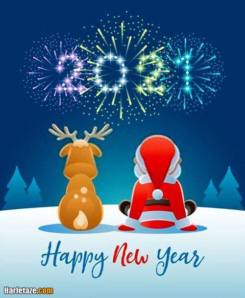 متن تبریک رسمی سال نو میلادی