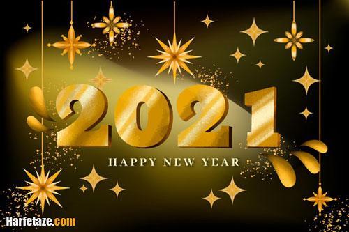 جملات انگلیسی تبریک سال نو میلادی 2021 و کریسمس