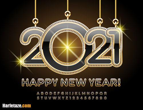 عکس نوشته سال نو میلادی 2021 مبارک
