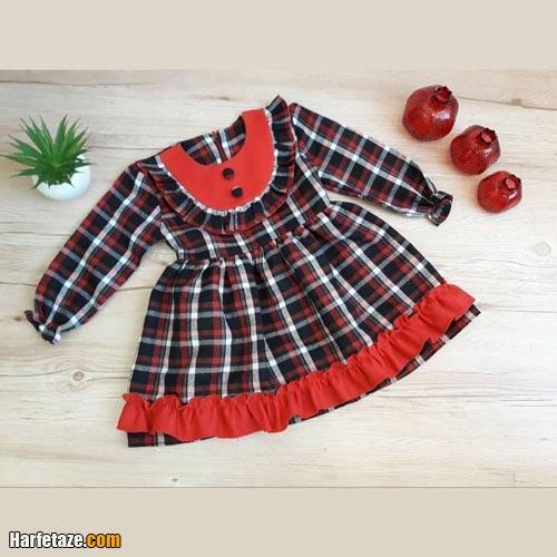 انواع جدیدترین مدل لباس دخترونه ویژه شب یلدا 99