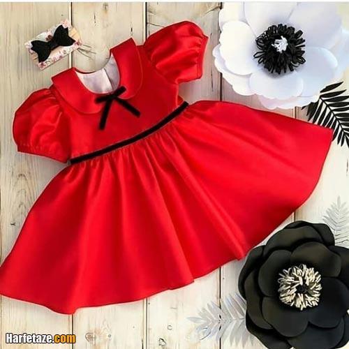 لباس دخترونه شب یلدا 99