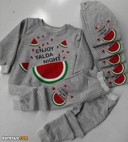 مدل لباس شب یلدا پسرانه 99