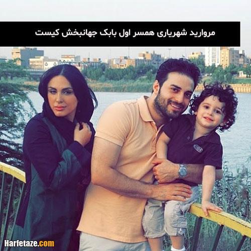 اینستاگرام مروارید شهریاری