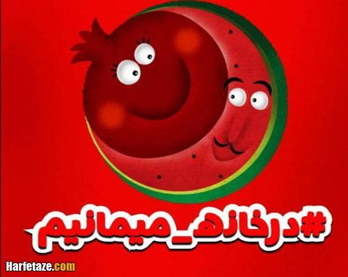 عکس پروفایل و متن شب یلدا در خانه بمانیم +عکس نوشته شب یلدا در خانه میمانیم