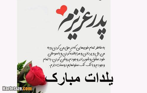 عکس پروفایل مادر جان یلدات مبارک