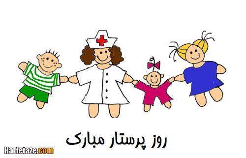 متن زیبا برای پرستاران کرونا