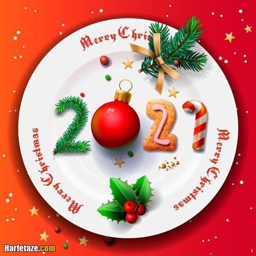 تبریک سال نو میلادی 2021