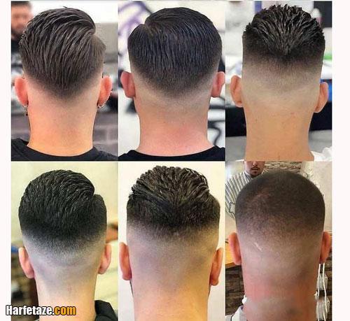 موی جدید مردانه سه سانتی
