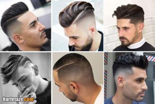 انواع مدل موی مردانه مناسب زمستان 1400