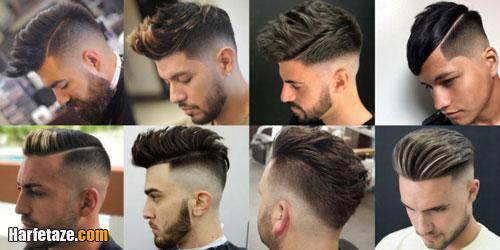 110 مدل کوتاهی مو مردانه و پسرانه جدید 2021-1400