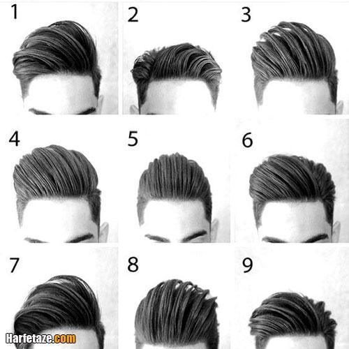 مدلهای کوتاهی موی جدید مردانه ۲۰۲۱