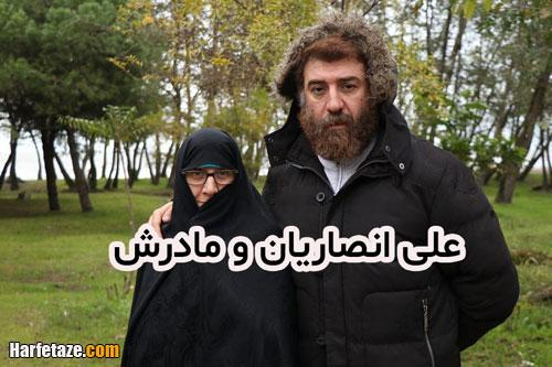 عکس های مادر علی ناصاریان