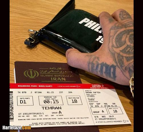 ماجرای بازگشت ساسی مانکن به ایران و عکس بلیط به مقصد تهران