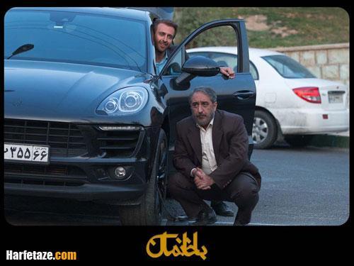 بیوگرافی بازیگر نقش مسعود در سریال باخانمان کیست؟
