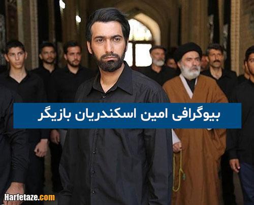 بازیگر نقش مهدی در سریال روزهای ابدی کیست عکس و بیوگرافی