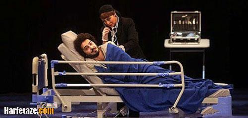 فیلم دیالوگ مثبت 18 نوید محمدزاده و اسم نمایش