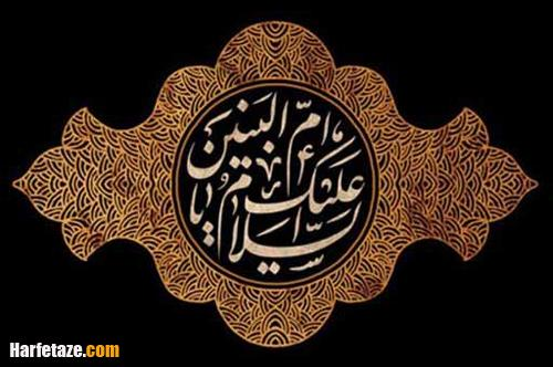 پیام و متن ادبی تسلیت وفات حضرت ام البنین با عکس نوشته سوزناک 99 + عکس پروفایل