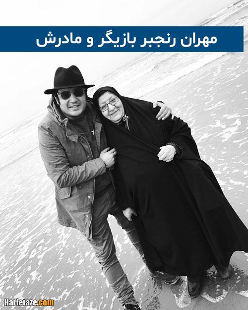 عکس های مادر مهران رنجبر بازیگر