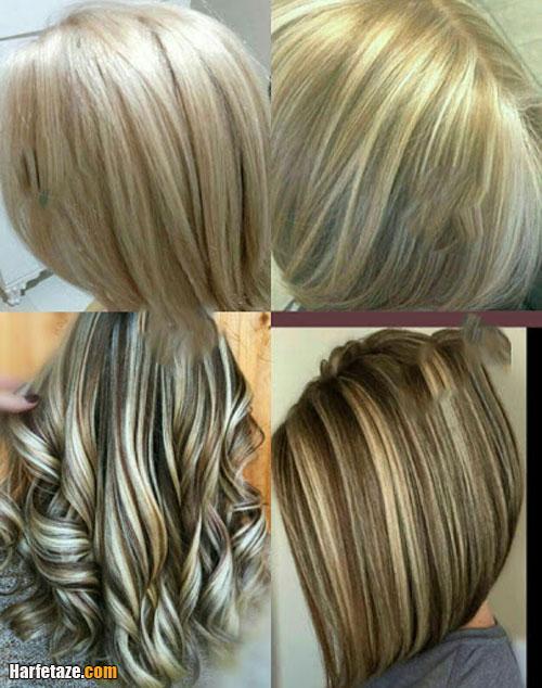 مدل رنگ مو و مش خاکستری و زرد