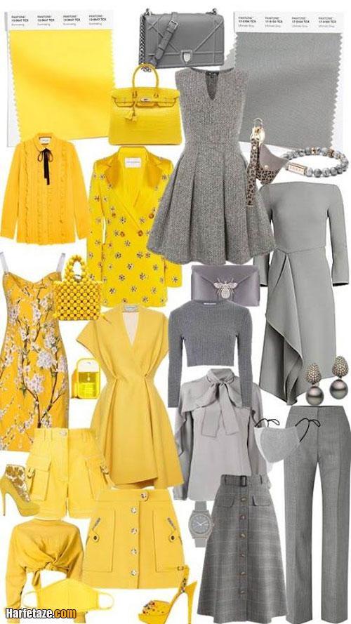 مدل پیراهن مجلسی دخترانه طوسی و زرد