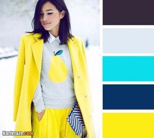 نحوه ست کردن رنگ خاکستری و زرد