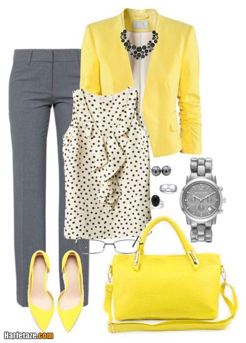 راهنمای ست کردن ترکیب رنگ زرد و طوسی