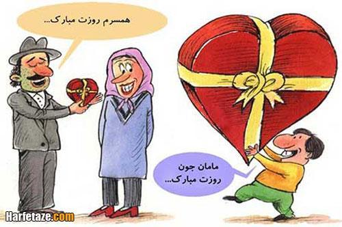 عکس پروفایل روز زن با متن طنز و سرکاری