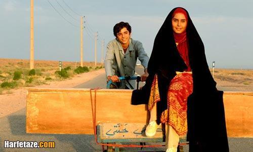یونس غزالی در سریال در میان ابرها