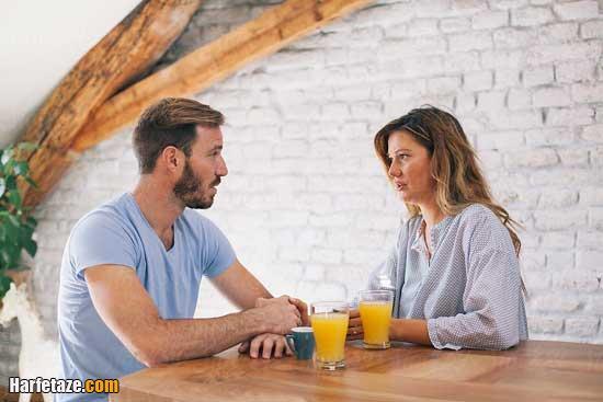 اختلافات زناشویی