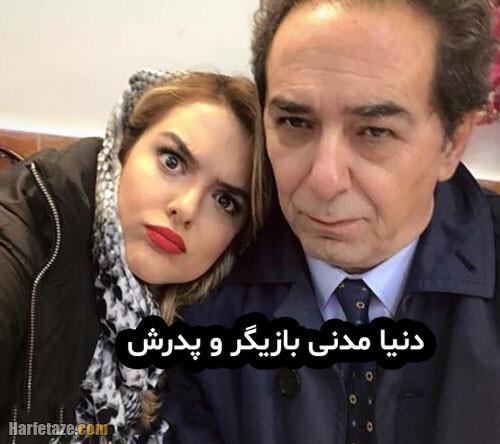 میرولی الله مدنی همسر اول رویا تیموریان کیست