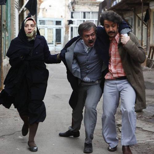 اینستاگرام رضا آبپاک