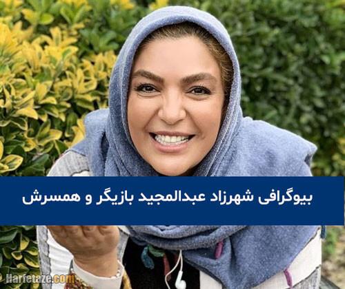 بیوگرافی بازیگر نقش مرجان همسر شهاب در سریال تب سرد
